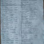 বাংলাদেশ প্রতিযোগিতা কমিশনের পরীক্ষার প্রশ্ন