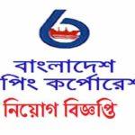 Bangladesh Shipping Corporation