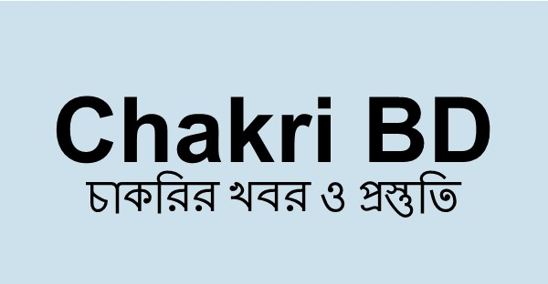 Chakribd