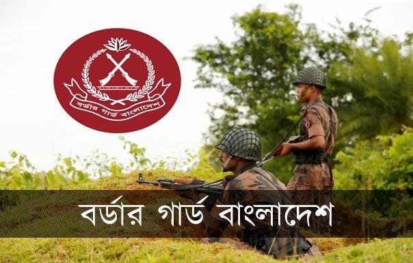 Border Guard Bangladesh