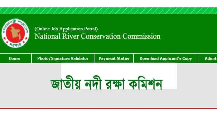 National River Conservation Commission