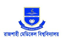 Rajshahi Medical University