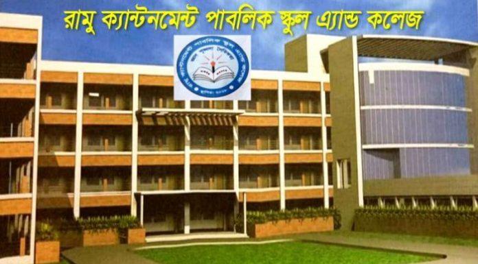 Ramu Cantonment Public School and College